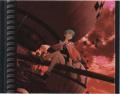 Thousand Arms PlayStation Inside Cover Inside Back