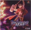 Thousand Arms PlayStation Other Manual Cover