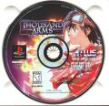 Thousand Arms PlayStation Media Disc 1