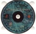 Star Ocean: The Second Story PlayStation Media Disc 2