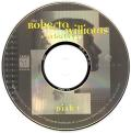 The Roberta Williams Anthology DOS Media Disc 1/4