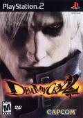 Devil May Cry 2 PlayStation 2 Front Cover