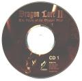 Dragon Lore II: The Heart of the Dragon Man DOS Media Disc 1/3