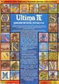 Ultima IV: Quest of the Avatar Commodore 64 Back Cover