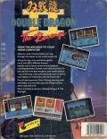 Double Dragon II: The Revenge Atari ST Back Cover