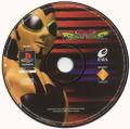 Bust A Groove PlayStation Media