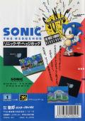 Sonic the Hedgehog Genesis Back Cover