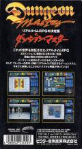 Dungeon Master SNES Back Cover