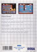 Ghost House SEGA Master System Back Cover
