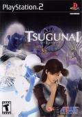 Tsugunai: Atonement PlayStation 2 Front Cover
