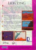 The Lion King Game Gear Back Cover