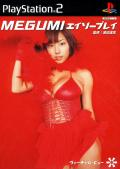Eizo Play: MEGUMI PlayStation 2 Front Cover