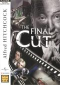 Alfred Hitchcock Presents The Final Cut Windows Front Cover UK