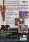 SoulCalibur II Xbox Back Cover