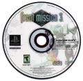 Front Mission 3 PlayStation Media