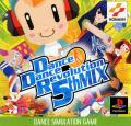 Dance Dance Revolution 5th Mix PlayStation Front Cover