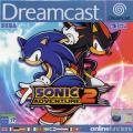 Sonic Adventure 2 Dreamcast Front Cover