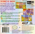 Tetris Worlds Game Boy Advance Back Cover