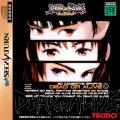 Dead or Alive SEGA Saturn Front Cover