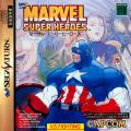 Marvel Super Heroes SEGA Saturn Front Cover