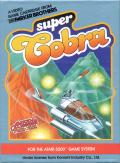Super Cobra Atari 5200 Front Cover