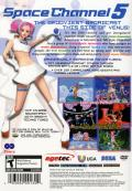 Space Channel 5 (Special Edition) PlayStation 2 Back Cover