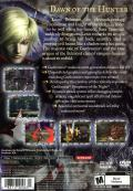 Castlevania: Lament of Innocence PlayStation 2 Back Cover