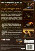 Wing Commander III: Heart of the Tiger PlayStation Back Cover