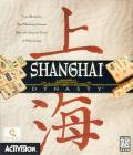Shanghai: Dynasty Macintosh Front Cover