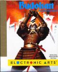 Budokan: The Martial Spirit Commodore 64 Front Cover