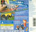 Ape Escape PlayStation Back Cover