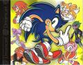 Sonic Shuffle Dreamcast Inside Cover