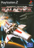 Battlestar Galactica PlayStation 2 Front Cover