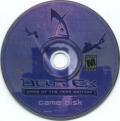 Deus Ex: Game of the Year Edition Windows Media