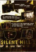 Silent Hill 2: Restless Dreams Windows Inside Cover Left Flap