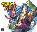 Tobal No.1 PlayStation Inside Cover Left Inlay