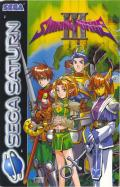 Shining Force III SEGA Saturn Front Cover