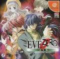 EVE Zero: Ark of the Matter Dreamcast Front Cover