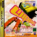 WipEout XL SEGA Saturn Front Cover