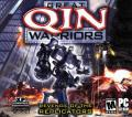 Great Qin Warriors Windows Front Cover