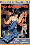 Yie Ar Kung-Fu ZX Spectrum Front Cover