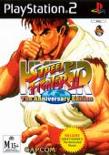Hyper Street Fighter II: The Anniversary Edition PlayStation 2 Front Cover