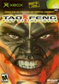 Tao Feng: Fist of the Lotus Xbox Front Cover