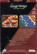 Congo Bongo Commodore 64 Back Cover