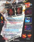Space Quest III: The Pirates of Pestulon Atari ST Back Cover