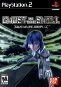Ghost in the Shell: Stand Alone Complex PlayStation 2 Front Cover Reverse side