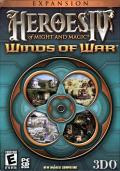 Heroes of Might and Magic IV: Winds of War Windows Front Cover