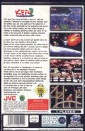 Keio Flying Squadron 2 SEGA Saturn Back Cover