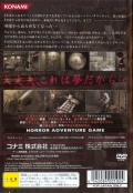 Silent Hill 4: The Room PlayStation 2 Back Cover