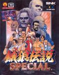 Fatal Fury Special Neo Geo Front Cover